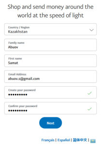 PayPal Registration - Step 2